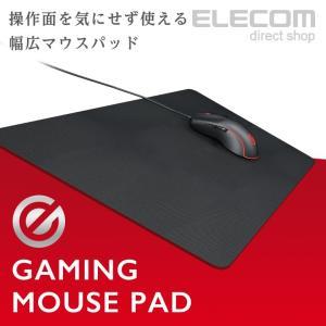 エレコム ゲーミングマウスパッド幅広ワイドサイズ460mm×297mm ブラック┃MP-G02BK