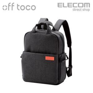 off toco 2STYLE カメラバックパック(ミニ・2018) 二気室一気室切替可能 全面撥水加工 ブラック Sサイズ┃DGB-S042BK アウトレット エレコム わけあり 在庫処分|エレコムダイレクトショップ