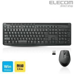 1つのレシーバでマウスとキーボードが使えるセットモデル。 ノイズ低減技術を認められた証のQuiet ...