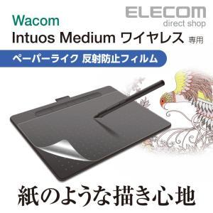 エレコム ペンタブレット ペーパーライクフィルム 反射防止 Wacom Intuos Mサイズ対応┃...