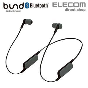 """92e003a55284f2 エレコム BluetoothヘッドホンFASTMUSIC""""bund""""リモコンマイク付きブルートゥース両耳イヤホン通話 スモーク"""