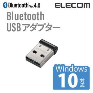 Bluetooth(R) Ver4.0 USBホストアダプター┃LBT-UAN05C2 エレコム|elecom