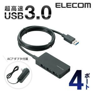 USB3.0対応ACアダプタ付き 4ポートセルフパワーUSBハブ ブラック┃U3H-A408SBK エレコム|elecom