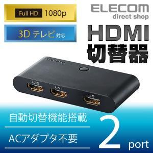 テレビなどのHDMIポート不足を解消!複数のHDMI機器の映像・音声を切り替えて、1台のテレビに出力...