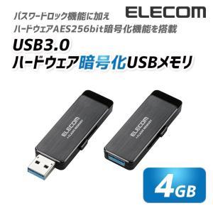 エレコム 情報漏洩対策 USB3.0 ハードウェア暗号化 USBメモリ ブラック 4GB┃MF-EN...