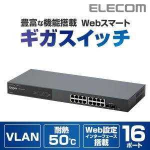 1000BASE-T対応 レイヤー2 Webスマートギガスイッチ 16ポート┃EHB-SG2A16 アウトレット エレコムわけあり