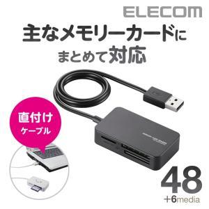 小型 メモリリーダライタ ブラック┃MR-A39NBK エレコム|elecom