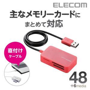 小型 メモリリーダライタ レッド┃MR-A39NRD エレコム|elecom