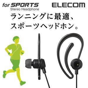 スポーツ向け 耳栓タイプ ステレオ ヘッドホン ブラック┃EHP-SPIN200BK アウトレット エレコムわけあり