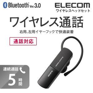 シンプルで装着感に優れたBluetoothワイヤレスヘッドセット 通話専用Bluetoothヘッドセ...