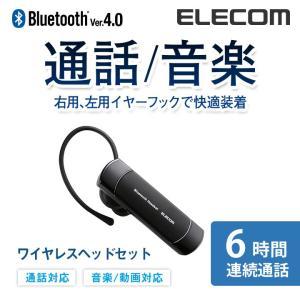 ヘッドセット USB / ヘッドセット ブルートゥース / Bluetooth ヘッドセット / ブ...