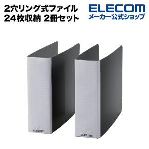 DVD・CD 不織布ケース専用 ファイル ブラック 24枚収納 2冊入り┃CCD-B01WBK エレコム