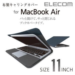 MacBook Air用 ファブリックカバー ブックカバータイプ ブラック┃MB-A11FCBK エレコム