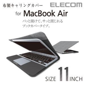 MacBook Air用 ファブリックカバー ブックカバータイプ グレー┃MB-A11FCGY アウトレット エレコムわけあり