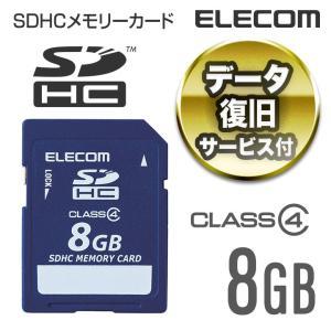 データ復旧サービス付 SDHCカード/Class4 8GB┃...