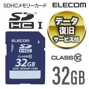 データ復旧サービス付 SDHCカード/Class10 32G...