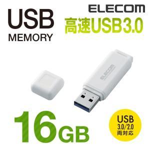 エレコム バリュータイプ USB3.0 メモリ ホワイト 16GB┃MF-HSU3A16GWH