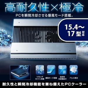 エレコム ノートPC用 クーラー (高耐久性×極冷) 置き台 アルミ 大型ファン×2 ブーストモード...
