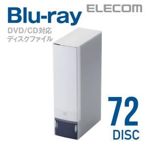 エレコム Blu-ray/DVD/CD用ディスクファイル72枚収納 ブルー┃CCD-FB72BU