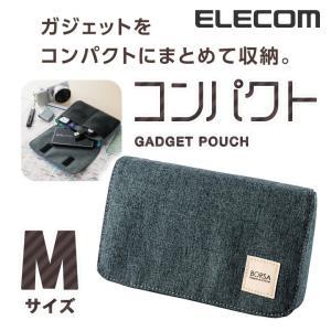マルチ収納ポーチ ブラック Mサイズ(コンパクトタイプ)┃BMA-GP05BK エレコム