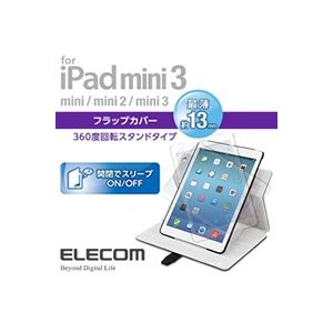 iPad mini/mini2/mini3用 フラップカバー(360度回転タイプ) ブラック┃TB-A14SWVSMBK アウトレット エレコムわけあり