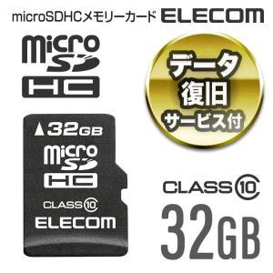 エレコム microSDカード microSDHC データ復旧サービス付 Class10 32GB ...
