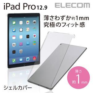 iPadPro12.9(2015年モデル)用 スマートカバー対応 シェルカバー クリア┃TB-A15LPV2CR アウトレット エレコムわけあり|elecom