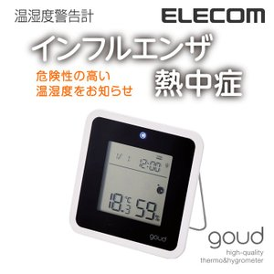 温湿度 警告計 goud ブラック┃OND-01BKK アウ...