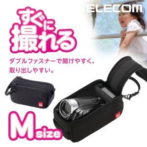 デジタルビデオカメラ インナーケース ブラック Mサイズ┃DVB-018BK エレコム|elecom