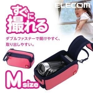デジタルビデオカメラ インナーケース ピンク Mサイズ┃DVB-018PN エレコム|elecom