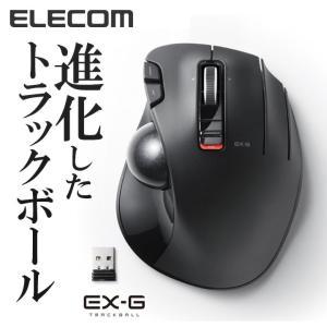 ワイヤレス トラックボール 5ボタン 無線 マウス(親指操作タイプ) ブラック Lサイズ┃M-XT2DRBK エレコム|elecom