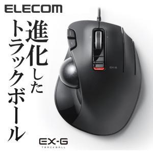 エレコム 有線マウス EX-G 有線 トラックボール 5ボタン マウス(親指操作タイプ) ブラック┃...