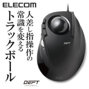 トラックボールマウス おすすめ 8ボタン USB有線 elecom トラックボール ブラック (人差し指タイプ)┃M-DT1URBK エレコム elecom