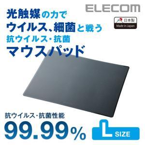 抗ウイルス・抗菌 マウスパッド ブラック Lサイズ┃MP-VRLBK エレコム|elecom