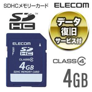SDHCカード/データ復旧サービス付/Class4 4GB┃MF-FSD004GC4R エレコム
