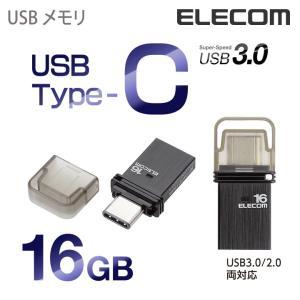 エレコム USB Type-C メモリ() ブラック 16GB┃MF-CAU3116GBK