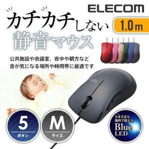 静音 5ボタン 有線 マウス(5ボタン) ブラック Mサイズ┃M-BL25UBSBK エレコム elecom