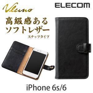 iPhone6s/iPhone6用 ソフトレザーカバー/スナップ ブラック┃PM-A15PLFDSNBK アウトレット エレコムわけあり|elecom