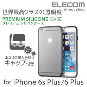5b84a5b552 iPhone6sPlus/iPhone6Plus用シリコンケース/端子周りまで保護する極みケース クリアブラック ...