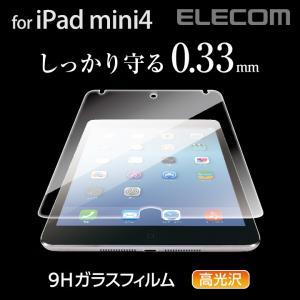 iPad mini 4用 液晶保護フィルム/リアルガラス/0.33mm┃TB-A15SFLGG03 アウトレット エレコムわけあり|elecom