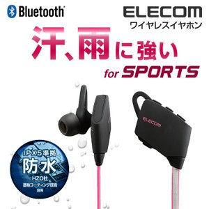 防水 Bluetooth(ブルートゥース) イヤホン ブラック┃LBT-HPC31WPBK エレコム|elecom