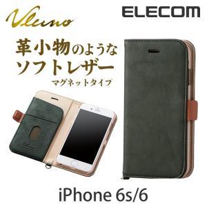 iPhone6s/iPhone6用 ソフトレザー/マグネットフラップ採用タイプ モスグリーン┃PM-A15PLFYGN アウトレット エレコムわけあり|elecom