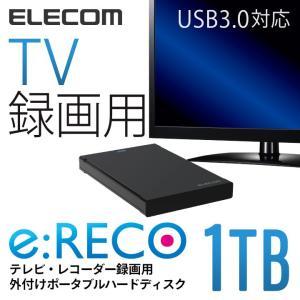 USB3.0 TV用 ハードディスク(HDD) e:RECOポータブル 1TB┃ELP-ERT010UBK エレコム