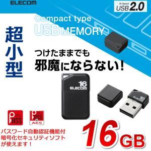 エレコム 超小型 USB2.0 USBメモリ ブラック 16GB┃MF-SU2B16GBK
