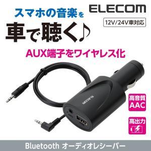 fefaff479775f1 エレコム 車載用ブルートゥース(Bluetooth)オーディオレシーバー ブラック┃LBT-ACR11BK|elecom ...