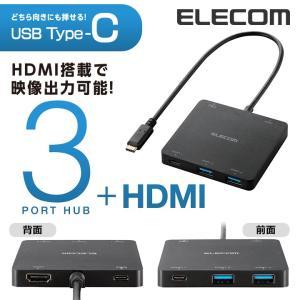 USBハブ Type-C搭載 ドッキングステーション(PD対応) ブラック┃U3HC-DC03BBK エレコム|elecom