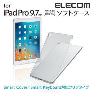 9.7インチ iPad Pro用 ソフトケース クリア┃TB-A16UCCR アウトレット エレコムわけあり|elecom