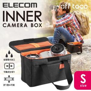 普段使いのバッグがカメラバッグに変わる!カメラ本体とカメラレンズを収納可能、外持ちもできるミラーレス...