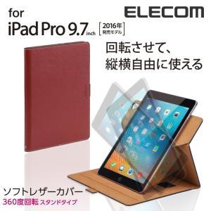 9.7インチ iPad Pro用 ソフトレザーカバー(360度回転) ブラウン┃TB-A16360BR アウトレット エレコムわけあり|elecom