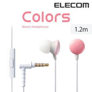 スマートフォン用 ステレオヘッドホンマイク イヤホンマイク Colors ピンク 1.2m┃EHP-CC100MPN アウトレット エレコムわけあり|elecom